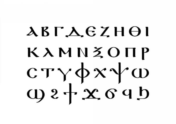 ifao n copte egyptian font